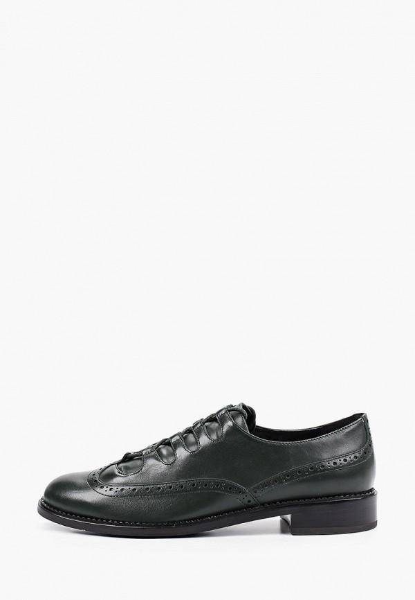 женские низкие ботинки vitacci, зеленые