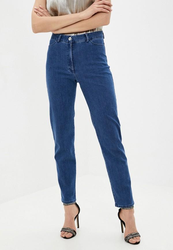 женские джинсы скинни helmidge, синие