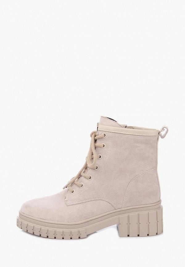 женские ботинки ditto, бежевые