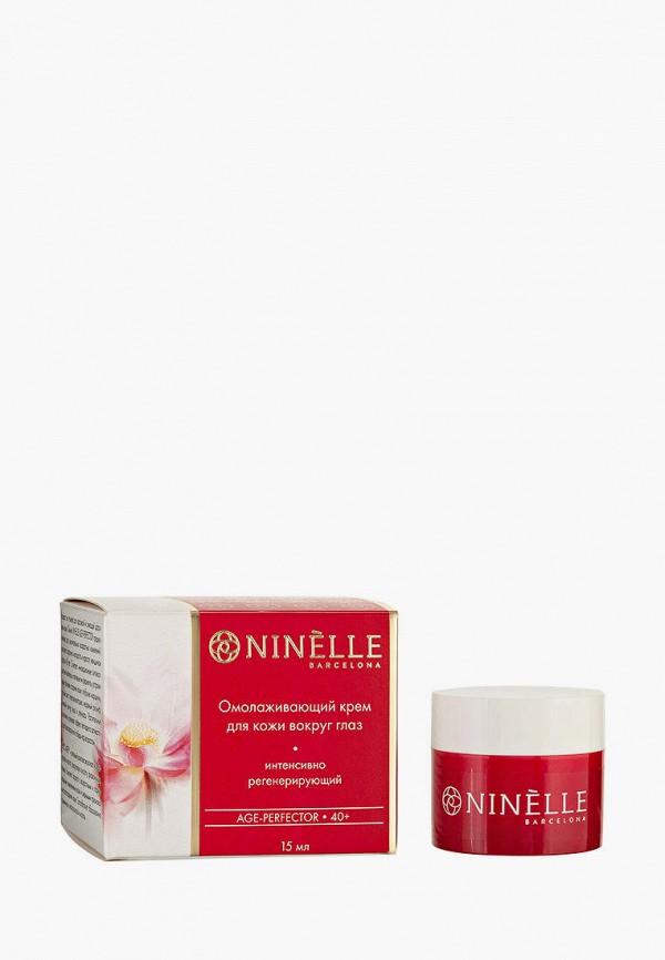 Крем для кожи вокруг глаз Ninelle