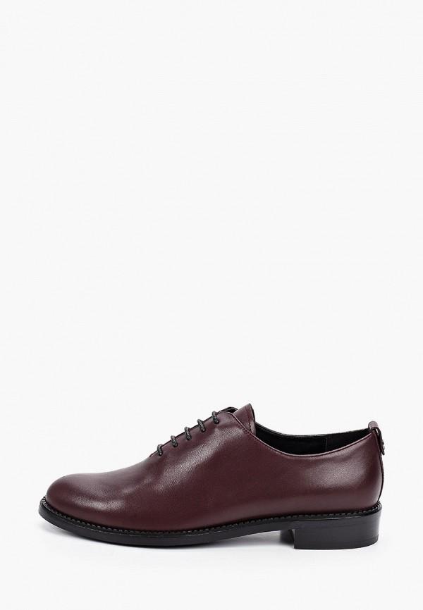 женские ботинки-оксфорды vitacci, бордовые