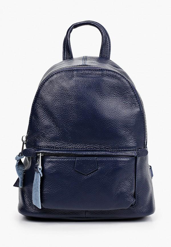 женский рюкзак mironpan, синий