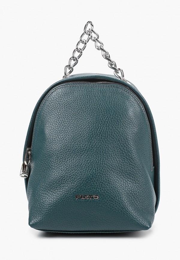 женский рюкзак fiato, бирюзовый