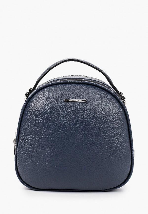 женский рюкзак fiato, синий