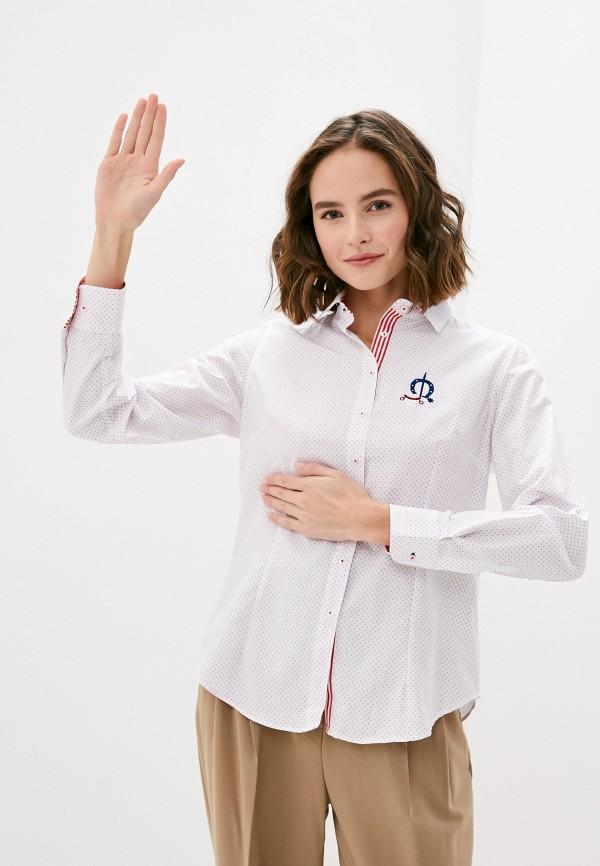 Рубашка Intikoma Intikoma