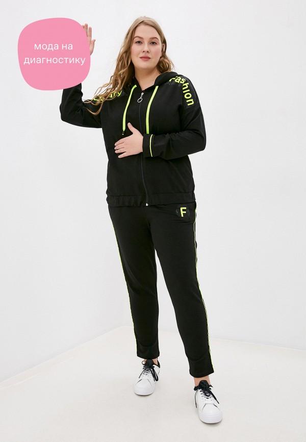 Костюм спортивный Adele Fashion Adele Fashion