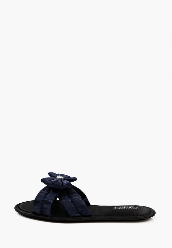 женские тапочки petit pas, синие