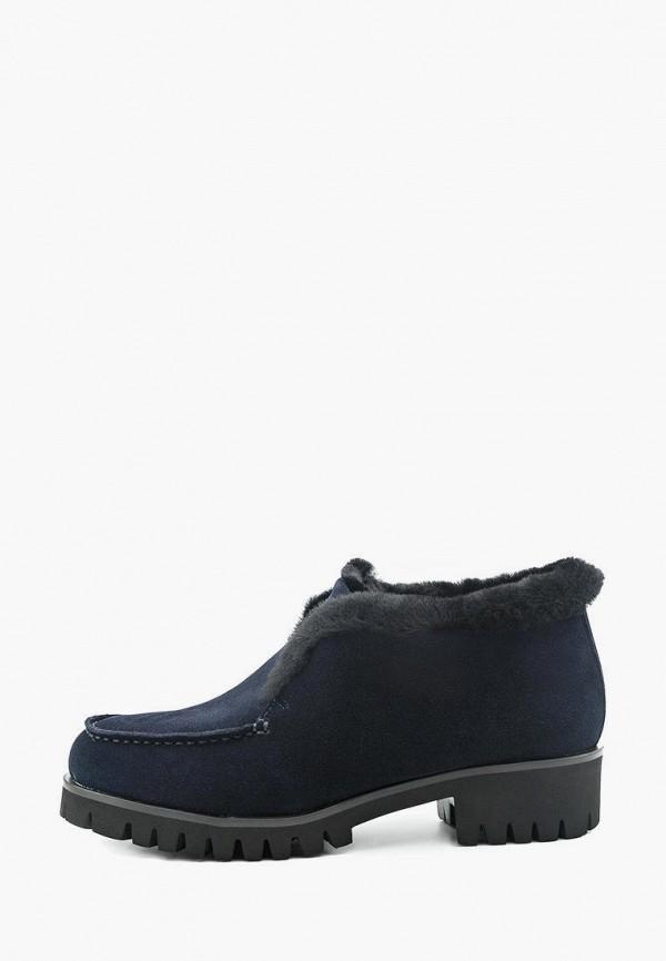 женские низкие ботинки mascotte, синие