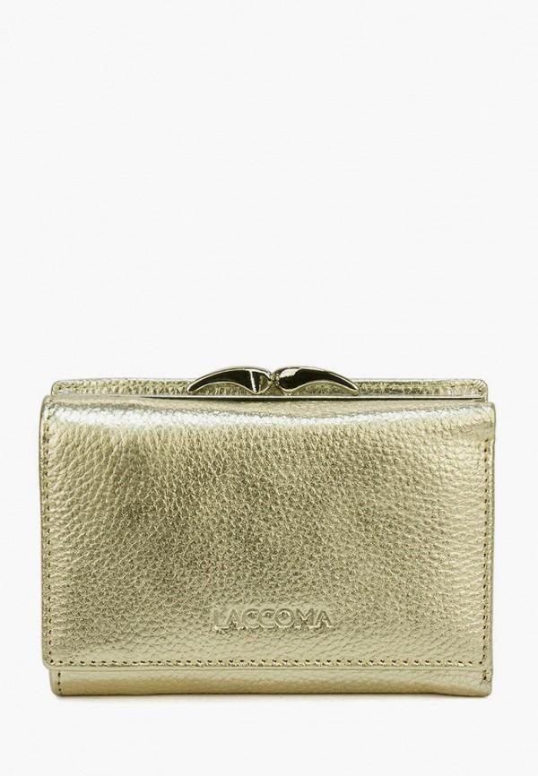 женский кошелёк laccoma, золотой