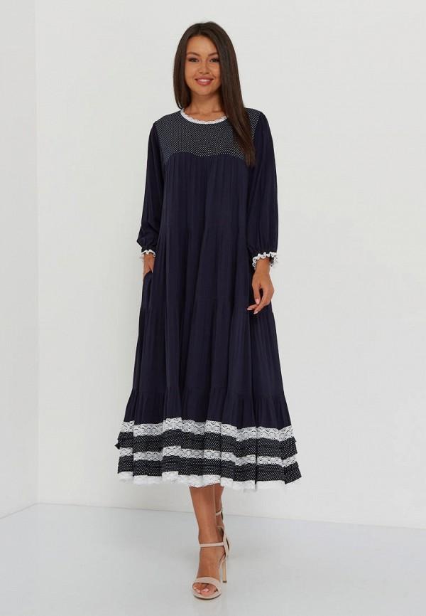 Платье Rafinad Rafinad