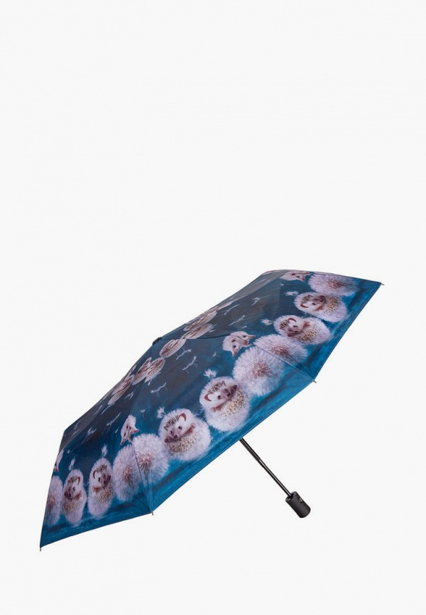 Зонт складной Mellizos синего цвета