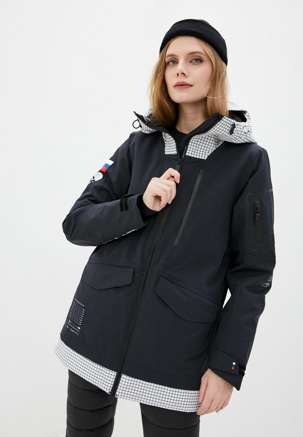 Куртка горнолыжная Termit Termit