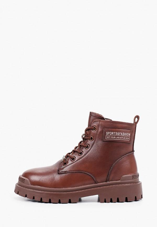 Ботинки Sprincway Sprincway