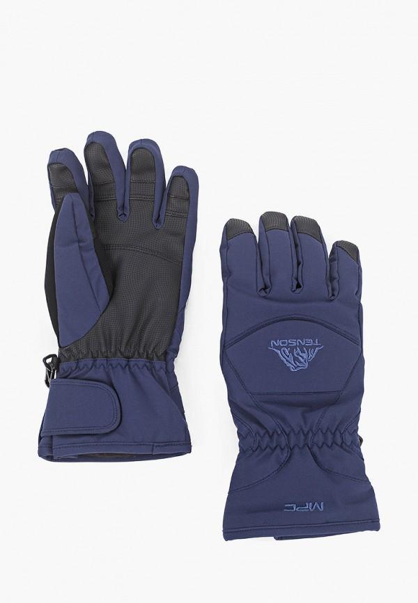 женские перчатки tenson, синие