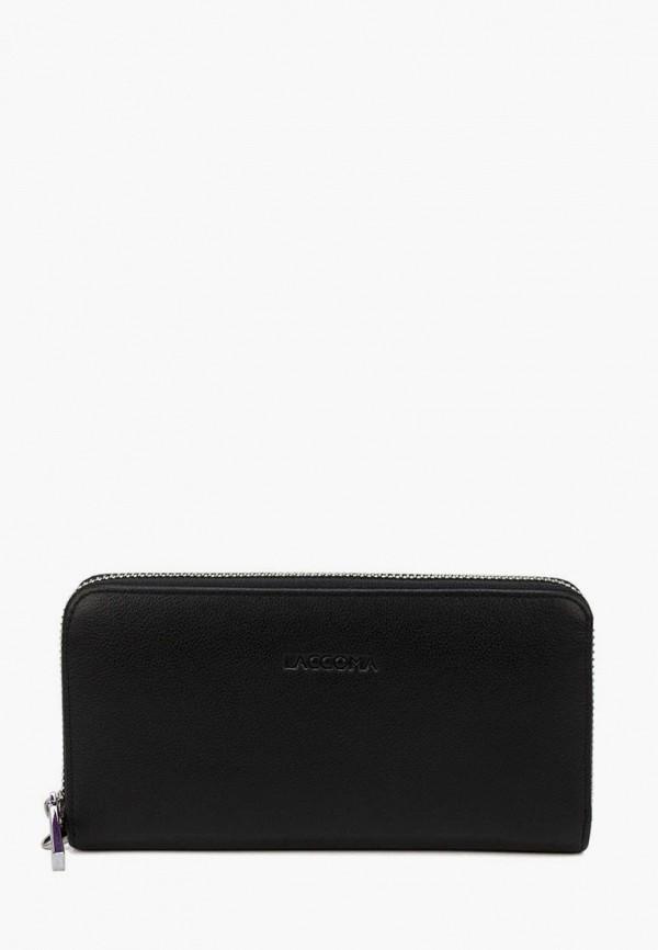 женский кошелёк laccoma, черный