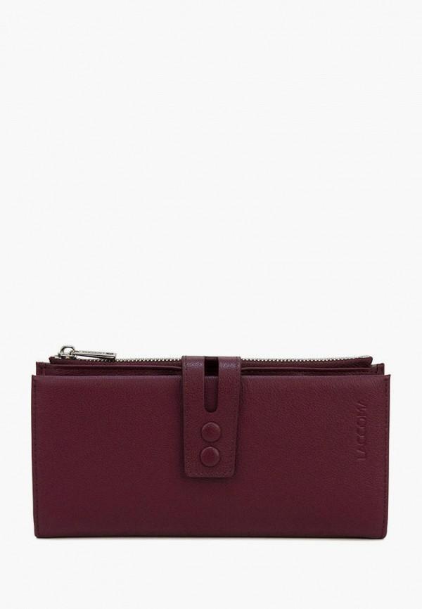 женский кошелёк laccoma, бордовый