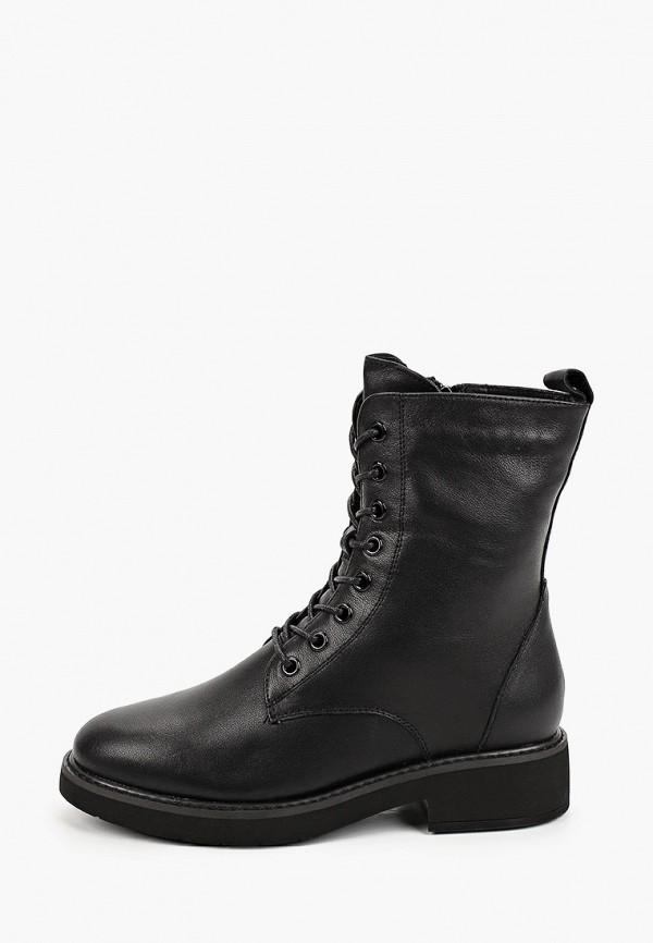 Ботинки Abricot