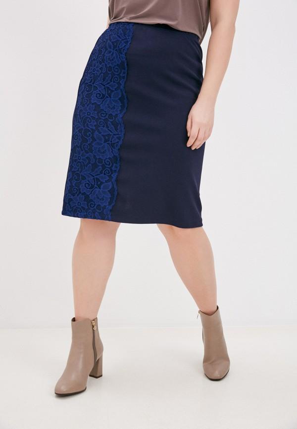 женская узкие юбка olsi, синяя