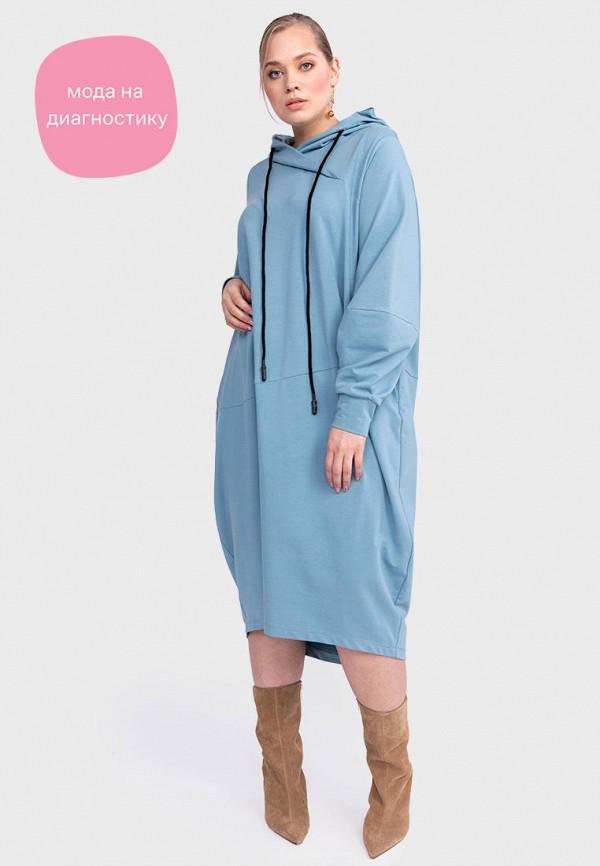 Платье Adele Fashion Adele Fashion