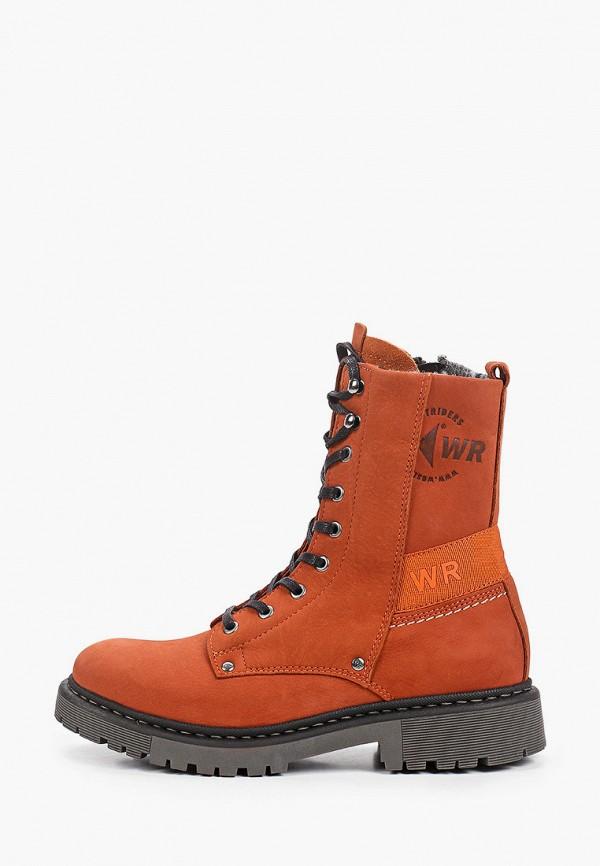 женские высокие ботинки westriders, оранжевые