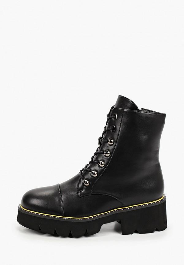 Ботинки Араз