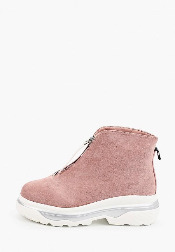 женские высокие ботинки араз, розовые