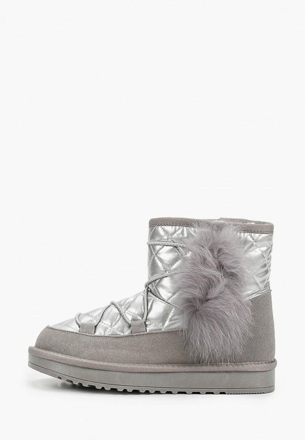 женские ботинки stivalli, серебряные