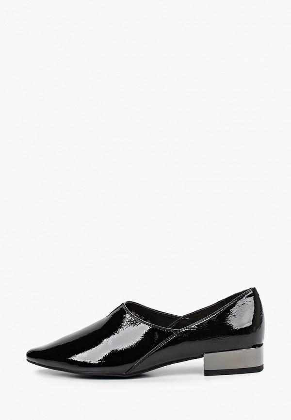 Туфли Calipso.