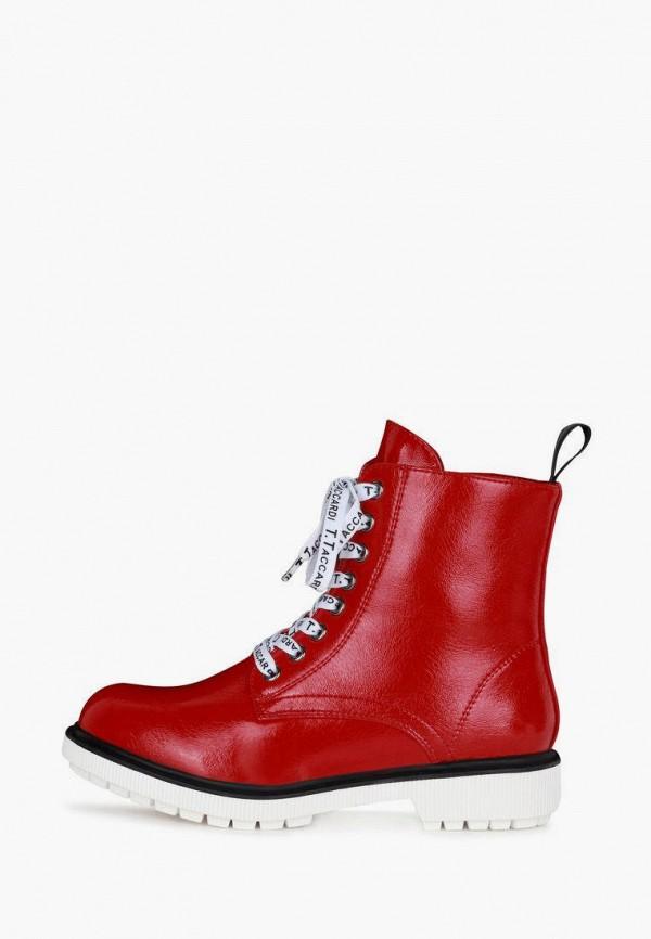 женские высокие ботинки t.taccardi, красные