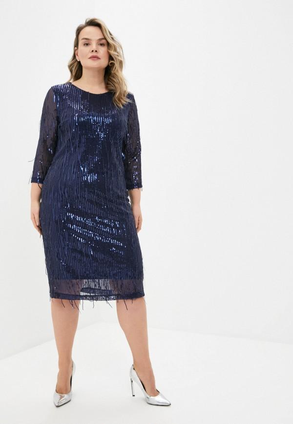 женское вечерние платье binitra bini, синее