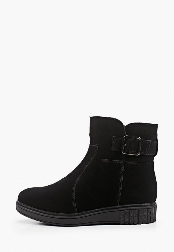 женские высокие ботинки zenden comfort, черные