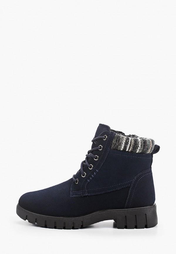 женские высокие ботинки zenden, синие