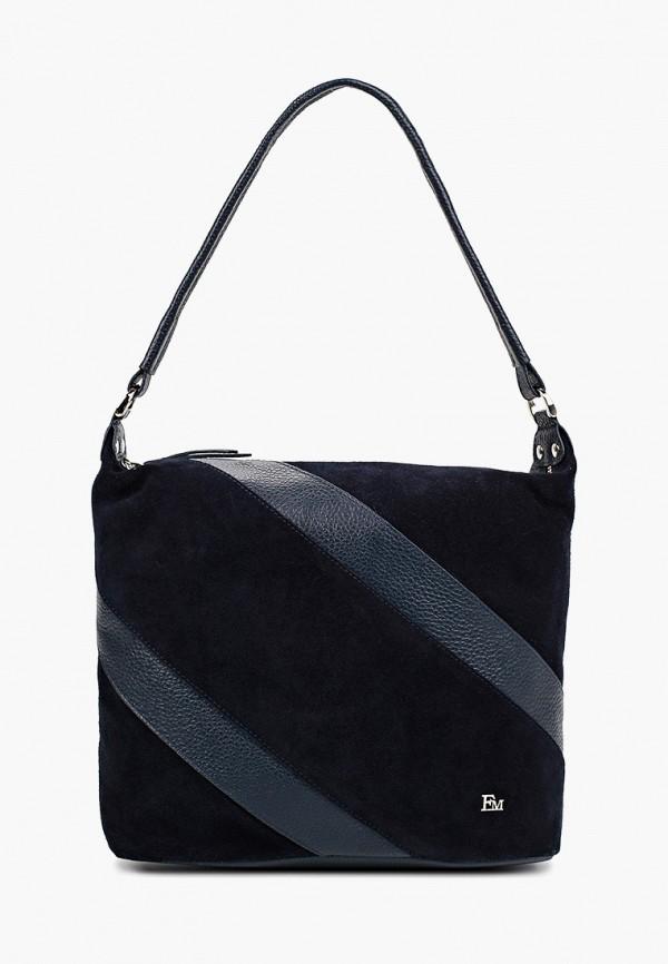 женская сумка с ручками franchesco mariscotti, синяя
