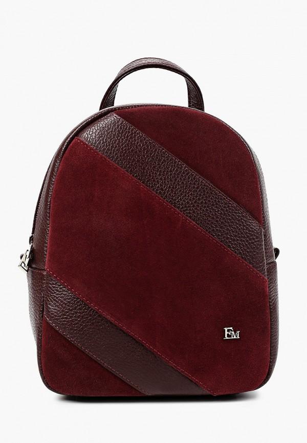 женский рюкзак franchesco mariscotti, фиолетовый