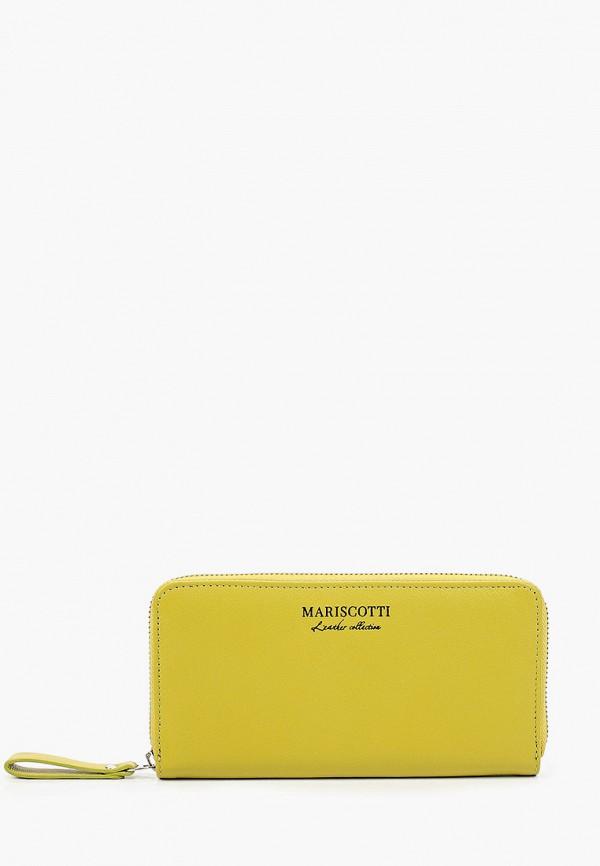 женский кошелёк franchesco mariscotti, зеленый