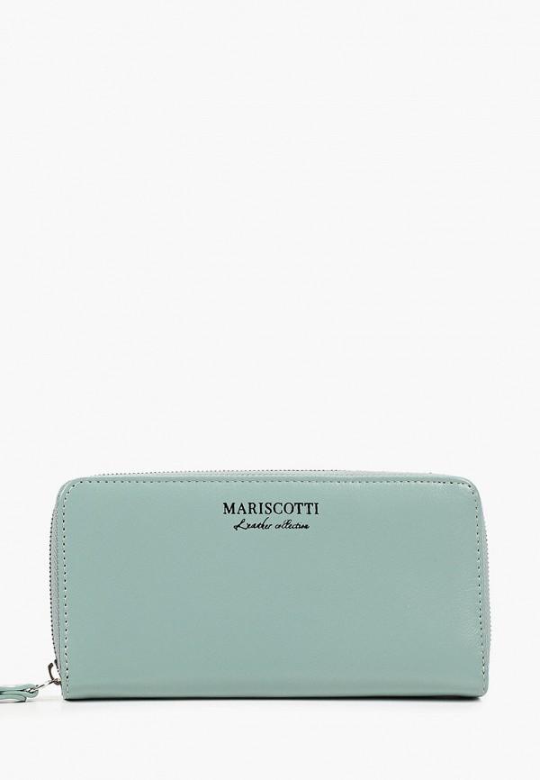 женский кошелёк franchesco mariscotti, бирюзовый