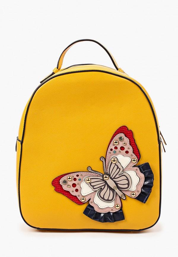 женский рюкзак артми, желтый