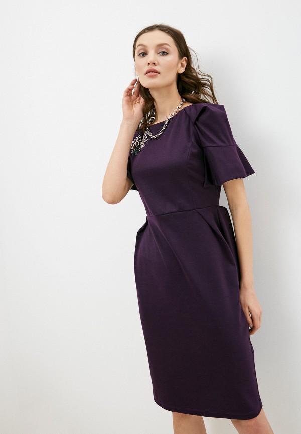 женское платье-футляр alina assi, фиолетовое