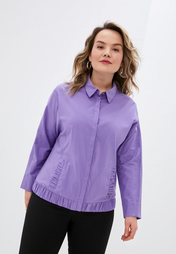 женская рубашка с длинным рукавом helmidge, фиолетовая