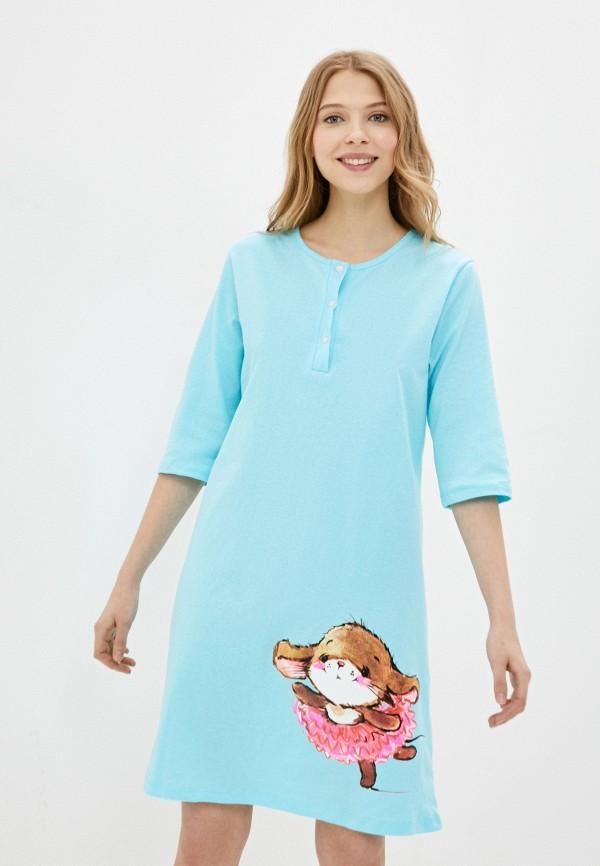женское платье zarka, бирюзовое