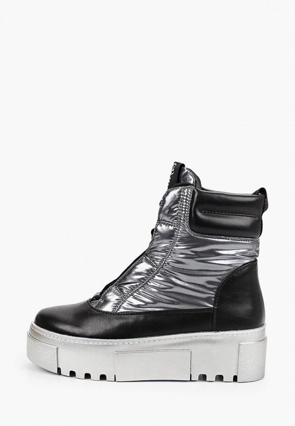 женские высокие ботинки marco bonne', серебряные