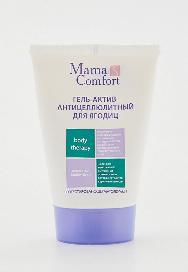 Гель для тела Mama Comfort