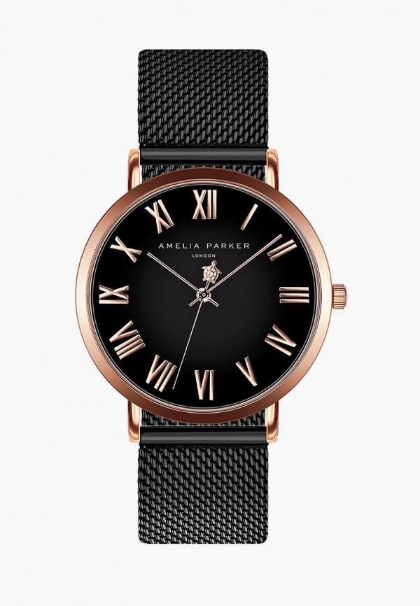женские часы amelia parker, черные