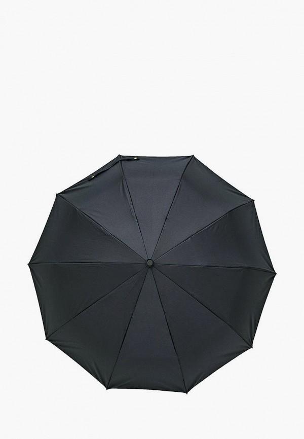 женский зонт krago, разноцветный