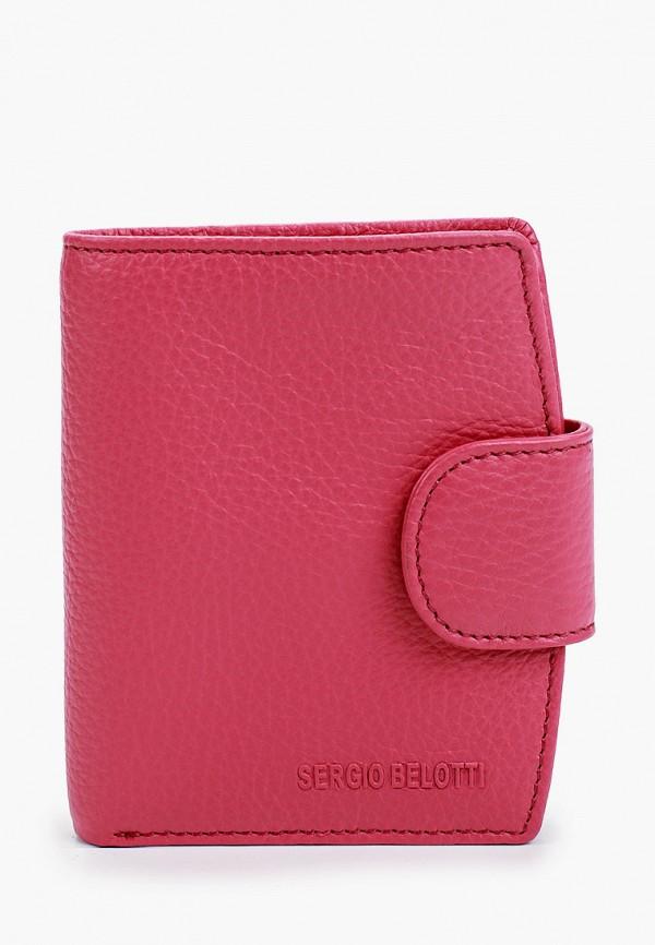 женский кошелёк sergio belotti, розовый