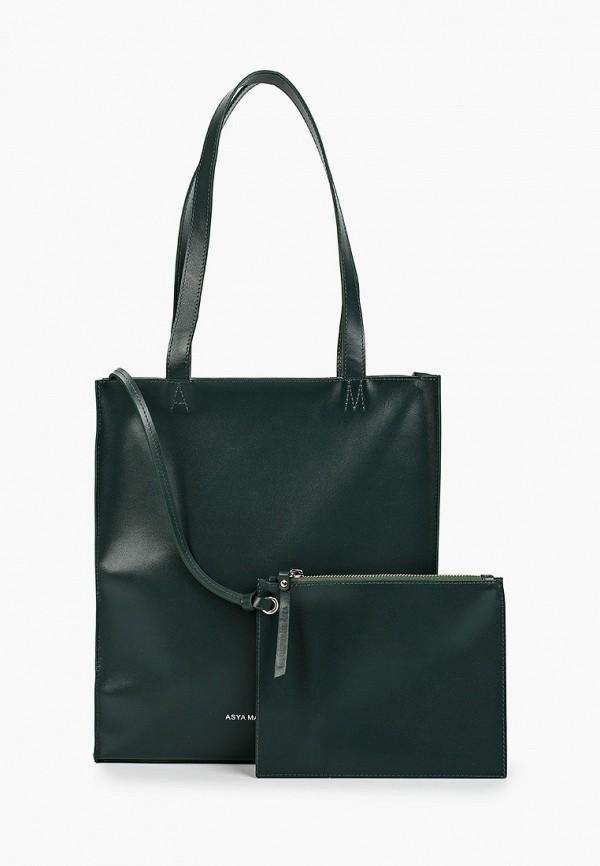 женская косметичка-шоперы asya malbershtein, зеленая