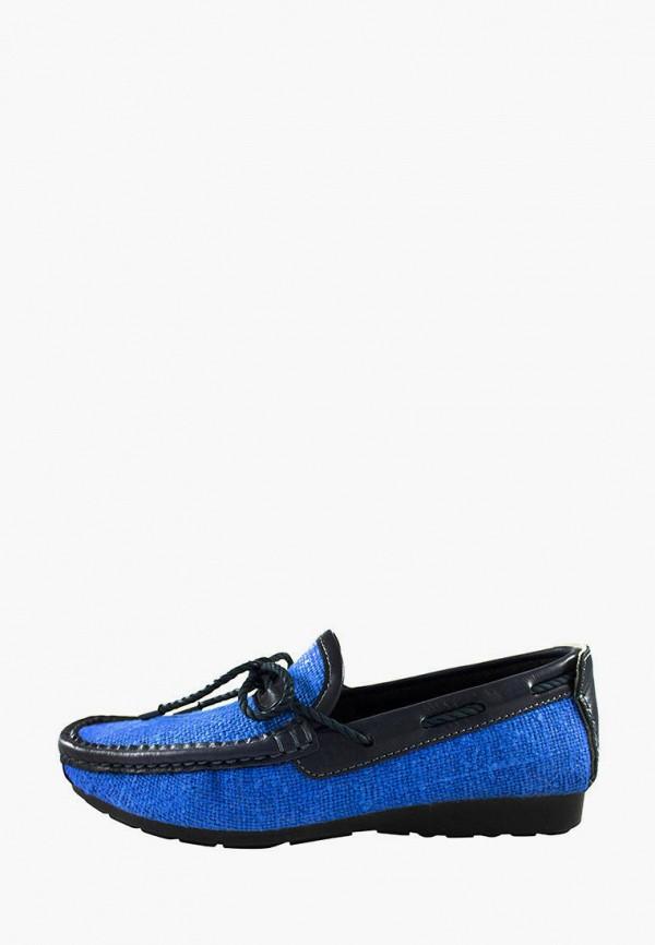 женские мокасины canape scarpe, синие