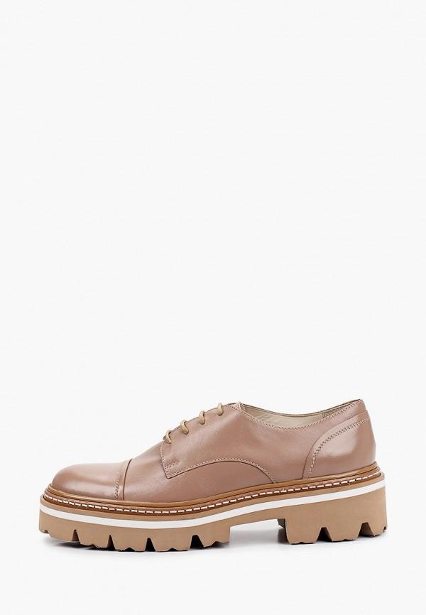 женские ботинки-оксфорды giotto, бежевые