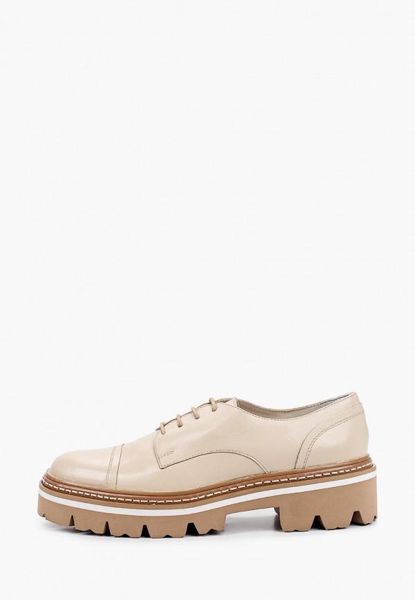 женские низкие ботинки giotto, бежевые