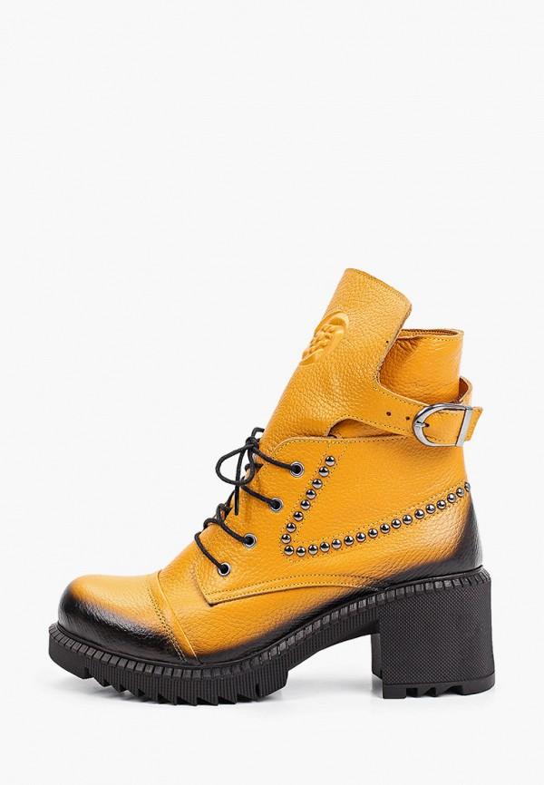 женские высокие ботильоны alterego, желтые